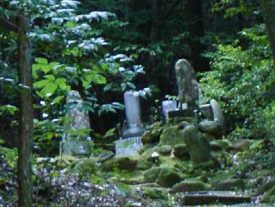 円空上人の墓